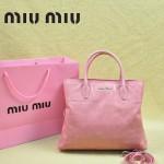 MIUMIU 0967-3 新款休閑粉紅色進口平紋油蠟牛皮斜跨單肩女包