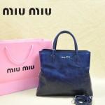 MIUMIU 0967 新款休閑寶藍色進口平紋油蠟牛皮斜跨單肩女包
