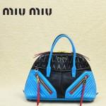 MIUMIU 1006-3 熱銷款黑色拼色褶皺羊皮貝殼包女士手提斜挎包