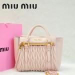 MIU MIU-0955-4  缪缪新款進口小羊皮淺粉色女士單肩包 時尚手提包