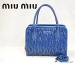 MIU MIU-0951-5缪缪新款進口油臘皮寶藍色女士單肩包 時尚手提包