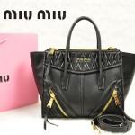 MIUMIU 1031-5 新款原版黑色大小號羊皮蝙蝠包手提單肩女包