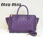 MIUMIU 1016-8 新款時尚深紫色側拉鏈皺褶羊皮蝙蝠大耳朵手提單肩包