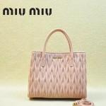 MIUMIU 1047-4 新款經典淺粉色女士羊皮皺褶納帕皮包手提包