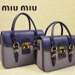 MIUMIU 1013S-5 新款深紫色配淺紫原版皮山羊皮歐美鎖扣翻蓋手提單肩小包