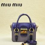 MIUMIU 1014-5 新款深紫色配淺紫原版皮山羊皮迷你鎖扣翻蓋手提單肩小包