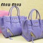 MIUMIU 1031-3 新款原版淺紫色大小號羊皮蝙蝠包手提單肩女包