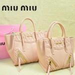 MIUMIU 1031-6 新款原版裸粉色大小號羊皮蝙蝠包手提單肩女包