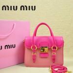 MIUMIU 1013S-4 新款玫紅配櫻花粉原版皮山羊皮歐美鎖扣翻蓋手提單肩小包