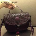 BV-808026-2 新款幻彩編織斜背包  咖紫