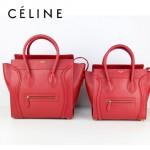 賽琳囧型女包紅色手提包26cm 88023-5