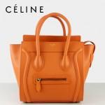 賽琳囧型女包熒光橙色手提包26cm 88023-4