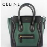 賽琳囧型超時尚女包翡翠綠配黑色手提包26cm 88023-7
