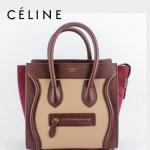 賽琳囧型超時尚女包拼色手提包26cm 88023-32