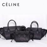 CELINE 88091 新款高檔時尚潮流黑配黑色蛇紋(大號)大氣女包女士手提包