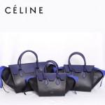 CELINE 88092-2 新款時尚潮流深蘭配黑(中號)女包手提包蝙蝠包
