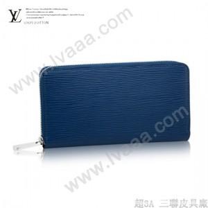 LV M60435 時尚新款女士ZIPPY藍色水波紋長款拉鏈錢夾
