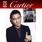 CARTIER-181 新款男士土豪金劉德華同款TANK MC系列陀飛輪自動機械腕錶