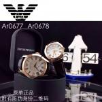 ARMANI-174 新款潮流兩針半原單情侶款石英腕錶
