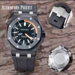 AP-02 AP 愛彼皇家橡樹系列 瑞士9015機芯炭纖表殼