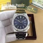 AP-050   愛彼AP皇家橡樹系列 男士腕表全自動瑞士機械2824機芯 316精鋼藍寶石玻璃