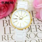 RADO-018 名媛必備淑女風女士土豪金白色陶瓷系列進口石英腕錶