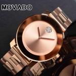 MOVADO-07 時尚潮流新款中性BOLD波特系列玫瑰金原單瑞士石英腕錶