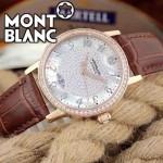 MONTBLANC-07 時尚潮流商務男士貝母面鑲鑽藍寶石鏡面瑞士ETA2824機械腕錶