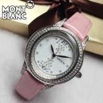 Montblanc-201 萬寶龍montblanc 摩納哥格蕾絲王妃系列女士腕表