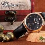 Chopard-02 蕭邦原裝進口石英機芯女士腕表