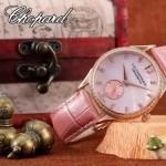 Chopard-10 蕭邦原裝進口石英機芯女士腕表