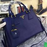 PRADA 2767-9 名媛必備單品寶藍色荔枝紋手提單肩包