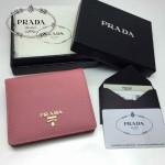 PRADA 1M0204-4 人氣熱銷經典新款櫻花粉色原版皮兩折女式通用錢夾