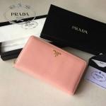 PRADA 1M1188-7 時尚潮流女士散字標裸粉色荔枝紋原版皮多功能長款錢包