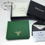 PRADA 1M0204-2 人氣熱銷經典新款綠色原版皮兩折女式通用錢夾