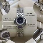 Chopard-034-05 蕭邦香水珠寶範冰冰同款瑞士機芯系列手表