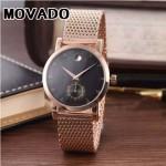 MOVADO-058-14 潮流商務男士兩針半土豪金黑底316精鋼錶殼進口石英腕錶