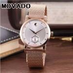 MOVADO-058-13 潮流商務男士兩針半土豪金白底316精鋼錶殼進口石英腕錶