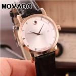 MOVADO-058-7 潮流商務男士兩針半土豪金白底316精鋼錶殼進口石英腕錶