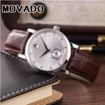MOVADO-058-15 潮流商務男士兩針半閃亮銀白底316精鋼錶殼進口石英腕錶