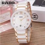 RADO-0118-2 潮流百搭情侶款白色陶瓷配土豪金進口石英腕錶
