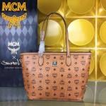 MCM-021 潮流時尚新款男女士通用肩背購物袋