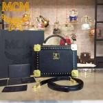 MCM-024-01 潮流新款Berlin box系列頂級復古魔術盒化妝箱