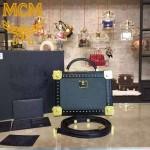 MCM-024 潮流新款Berlin box系列頂級復古魔術盒化妝箱