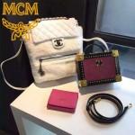 MCM-024-02 潮流新款Berlin box系列頂級復古魔術盒化妝箱