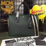 MCM-026-01 潮流時尚新款唐嫣同款原版皮手提斜背包