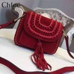 Chloe 03-02 名媛必備潮流時尚新款hudson獨家典藏版磨砂皮斜背包