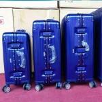 RIMOWA 1520-5 德國日默瓦潮流奢華機場必備凹造型利器藍色鋁製拉桿箱行李箱