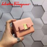 Ferragamo KB-22A926-5 名媛必備新款裸粉色原版皮短款兩折錢包