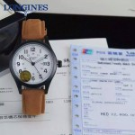 Longines-94 浪琴名匠系列瑞士2424機芯男士腕表